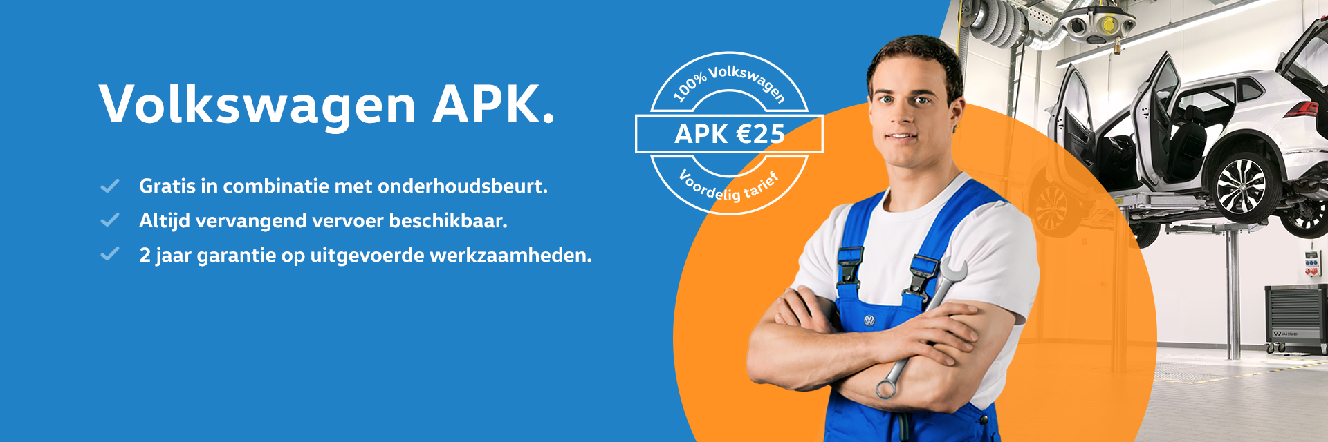 APK_banner